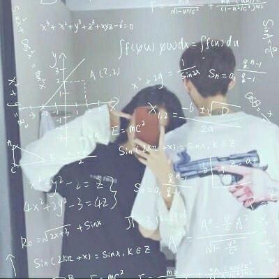 带数学公式的情侣头像 帅气带数学公式的情侣头像时尚霸气图片