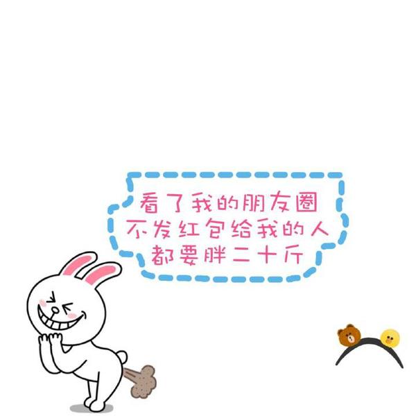 微信封面背景图片 卡通可爱女生专用图片