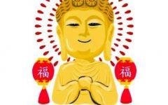 佛教表情图片大全微信图片