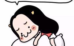 微信睡觉表情图片