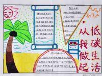 福猪贺岁手抄报(9张)_手抄报_表白图片网