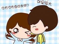 可爱卡通情侣图片