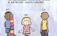 幼儿情绪表情图片