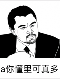 人的表情图片