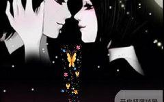 炫酷情侣壁纸图片