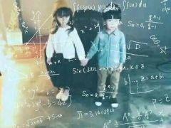 数学公式情侣头像