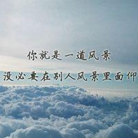 微信头像图片风景带字字
