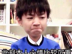 王俊凯表情包带字图片