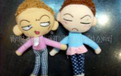 情侣娃娃表情图片