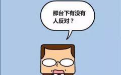 表示同意的qq表情图片