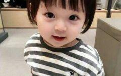 微信头像宝宝可爱的萌