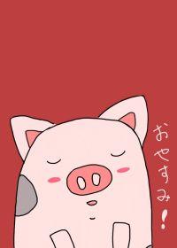 可爱小猪图片壁纸