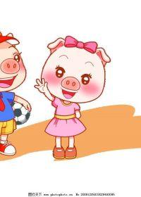 小猪动漫图片可爱图片