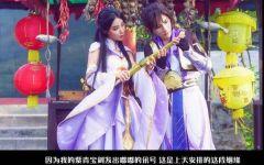 王者荣耀至尊宝紫霞情侣图片真人