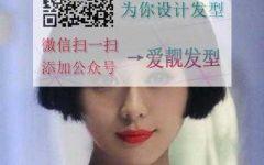 qq头像2018最潮女
