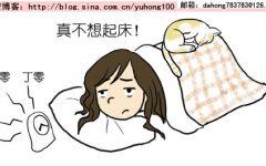 懒床的可爱图片卡通