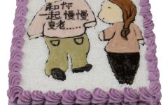 情侣蛋糕浪漫图片大全
