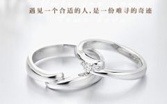 情侣戒指浪漫图片唯美图片