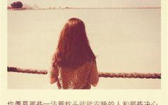 爱情图片带字伤感