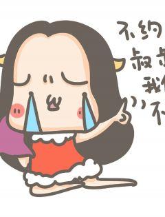 可爱的萌图卡通表情