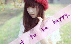 唯美女生韩版图片带字