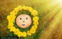 阳光下微笑的图片唯美