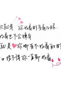 爱情唯美图片文字
