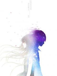 浪漫图片情侣梦幻动漫图片唯美图片