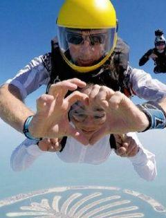 跳伞面部表情图片大全