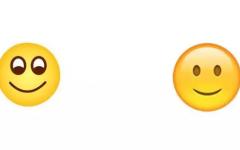 微信微笑表情图片