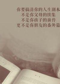 qq头像带字爱情图片大全唯美伤感