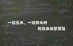 数学情侣图像文字