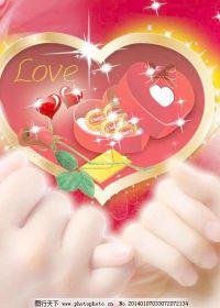 浪漫爱情图片牵手动漫