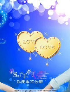 情人节两个人牵手的浪漫图片大全