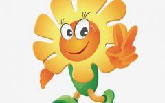 积极阳光的微信头像