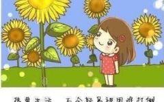 正能量向日葵微信头像图片