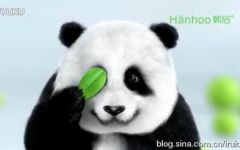熊猫熬夜表情图片