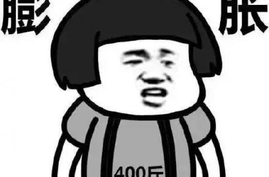 微信吐心表情图片