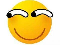 qq表情斜眼笑图片放大