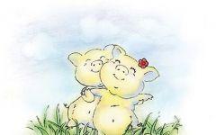 猪爱情图片