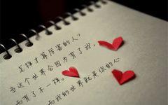 伤感唯美图片带字爱情图片大全