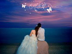 情侣海边浪漫图片背影图片唯美图片