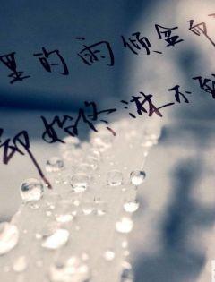 下雨天浪漫图片唯美图片带字