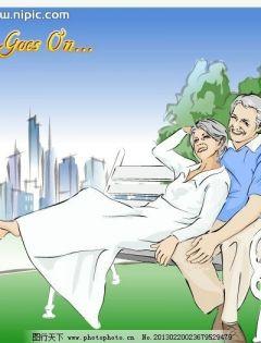 老人理想中的爱情图片