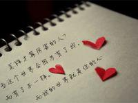 爱情带字伤感图片大全唯美