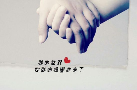 qq聊天背景图片爱情