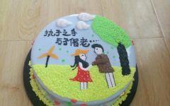 情侣浪漫蛋糕的图片