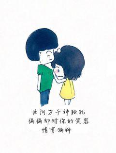 浪漫动漫情侣图片带字