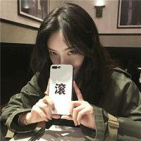 2018最火爆微信头像女生