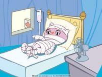 我的床生病了可爱图片